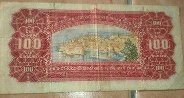 Stari jugoslovenski dinar, 920,-din\kom - Rumenka