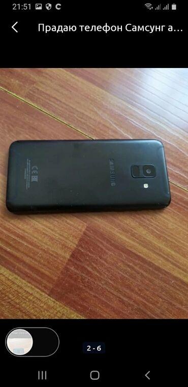 crocs 10 в Кыргызстан: Б/у Samsung Galaxy A6 32 ГБ Черный