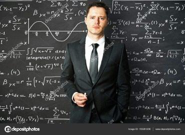 Опытный преподаватель математики. Евгений Михайлович. в Бишкек
