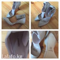 Продаю фирменные туфли отmascotte,кожа,39 в Кок-Ой