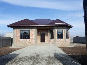 Срочно!Продаю дом в Ак -Ордо хороший в Бишкек