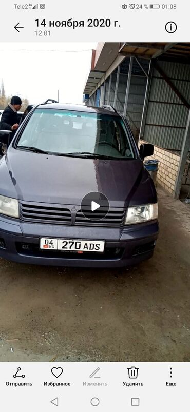 Mitsubishi Space Wagon 2.4 л. 2000 | 250 км