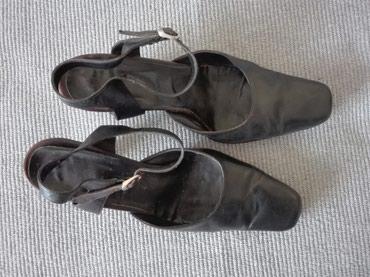 Ženska obuća | Odzaci: Sandale broj 41