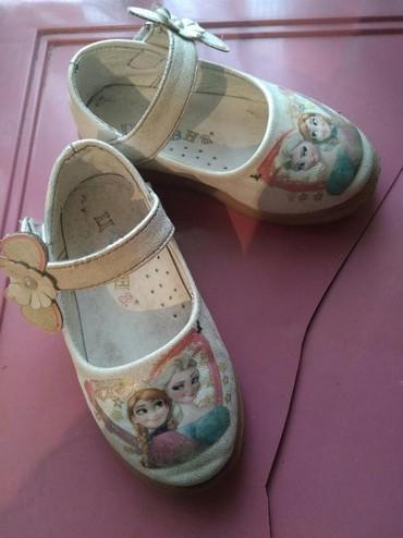 фирменная обувь в Кыргызстан: Туфли фирмен,300сом,состояние отл