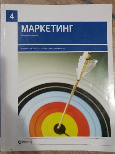 Sport i hobi - Kladovo: Knjige za cetvrtu godinu-smer ekonomski tehnicar