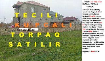 Bakı şəhərində TECILI ev, villa ucun KUPCALI TORPAQ