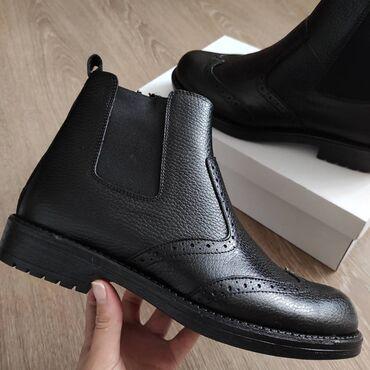 Качественная мужская обувь Производство страна Турция. ⠀Натуральная
