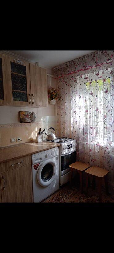 дизель квартиры in Кыргызстан | АВТОЗАПЧАСТИ: 104 серия, 2 комнаты, 48 кв. м Бронированные двери, С мебелью, Совмещенный санузел
