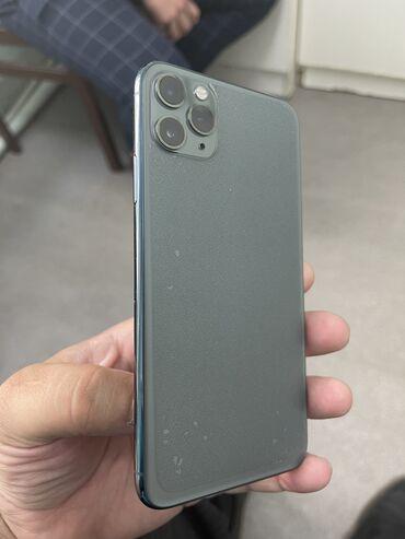IPhone 11 Pro Max | 64 ГБ | Зеленый | Б/У | Гарантия, Беспроводная зарядка, Face ID