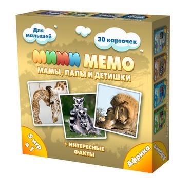 Мими Мемо Африка - это настольная игра для развития вашего ребенка