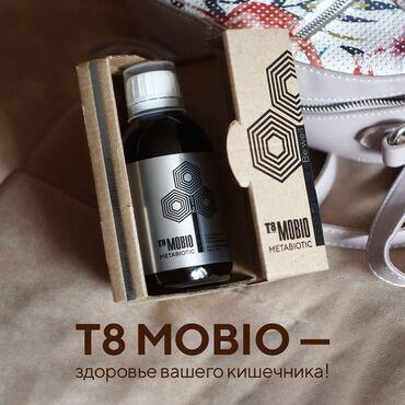 где купить куркуму в бишкеке в Кыргызстан: Здоровье важнее всего. Надо остаться здоровым и не заболеть в это