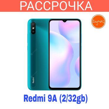 акустические системы xiaomi в Кыргызстан: Redmi 9а (3/32 gb) в рассрочку на 2 месяца. ✔без банка!!!✔без