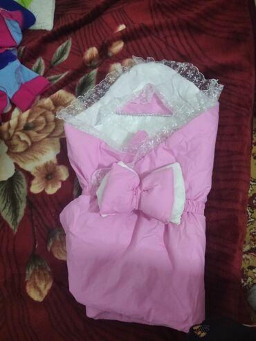 Продаю детский конверт для девочки.пользовалась один раз одеялом