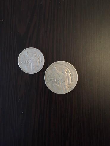 Bakı şəhərində 1967ci ilin yubiley 50 qepiyi ve 1 rublu. Her biri 10 manat.