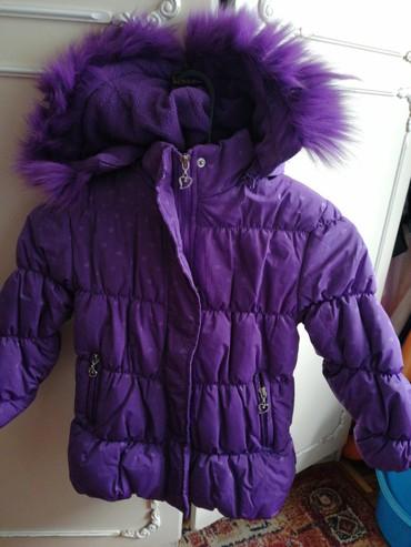 Nova jaknica velicina 3 - Kragujevac