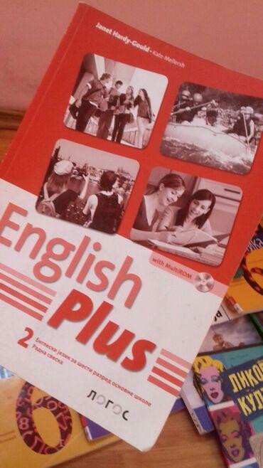 Engleski jezik za šesti razred osnovne škole, izdavač logos