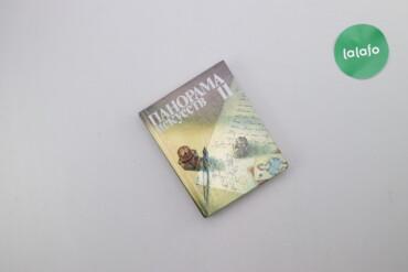 "Книги, журналы, CD, DVD - Киев: Книга ""Панорама искусств 11""    Палітурка: тверда Мова: російська  Ста"