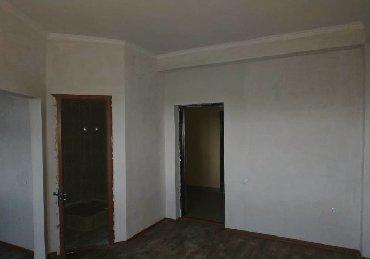сумка индия в Кыргызстан: Продается квартира: 1 комната, 30 кв. м