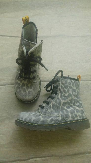 Torbica sa narukvicom cipele e - Srbija: Prelepe i tople Ciciban cipele, postavljene sa krznomVelicina: 28Cena