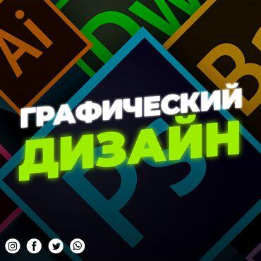 перетяжка панели авто в Кыргызстан: Размещение рекламы | Рекламные экраны, медиафасады, Суперсайты, суперборды, Перетяжки
