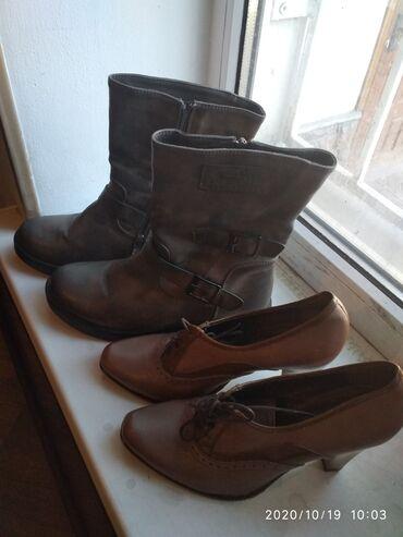 2 пары женской обуви р.37,Деми сапоги,экокожа, ботинки новые,все на