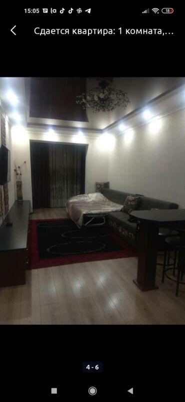 Недвижимость - Кыргызстан: Сдается квартира: 1 комната, 35 кв. м, Бишкек
