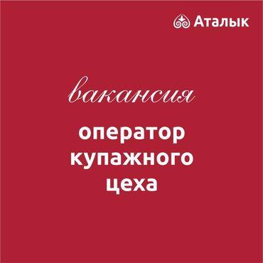 Работа - Новопокровка: Крупнейший агропромышленный холдинг страны приглашает в свою команду в