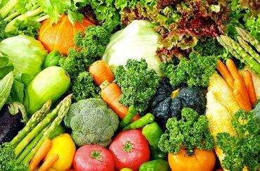 4578 объявлений: Овощи и зелени! Ресторанам и кафе Оптовые цены