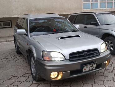 сколько стоит веб камера в Кыргызстан: Subaru Legacy 3 л. 2002   290000 км