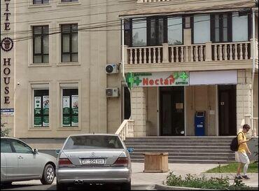 Баяндар кыргызча - Кыргызстан: Сатуучу консультант. 1-2-жылдык тажрыйба. 2/2. Филармония