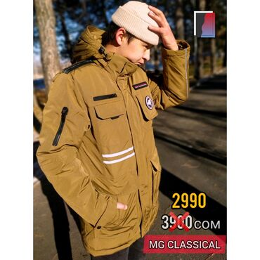 армейский куртка в Кыргызстан: Зимние куртки 2021 максимально теплые  выберите по фоткам и обращай