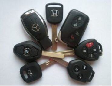 4538 объявлений: Чип ключи авточип ключ для авторемонт чип ключей автомашинизготовление