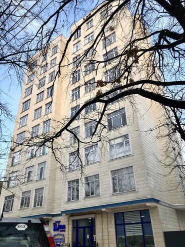 купить диск на машину в Кыргызстан: Продается квартира: 2 комнаты, 82 кв. м