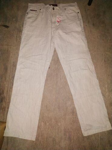 Продаются брюки хэбе в отличном состоянии размер 38