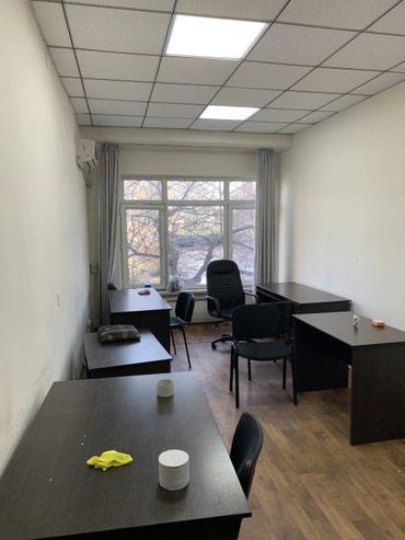 Сдаю помещения под офис турусбекова 31 в Бишкек