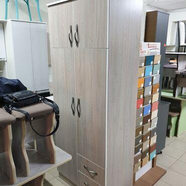 Шфонер шкаф гардероб двух дверных окантовки пластиковые очень крепкие