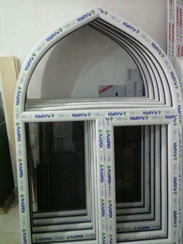 Bakı şəhərində Plastik qapı pencere istenilen rengde ve formada