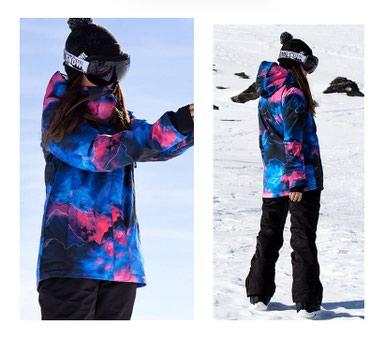 Теплый лыжный костюм для любителей и в Бишкек