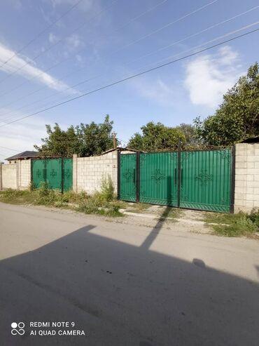 bag for women в Кыргызстан: Продам Дом 95 кв. м, 4 комнаты