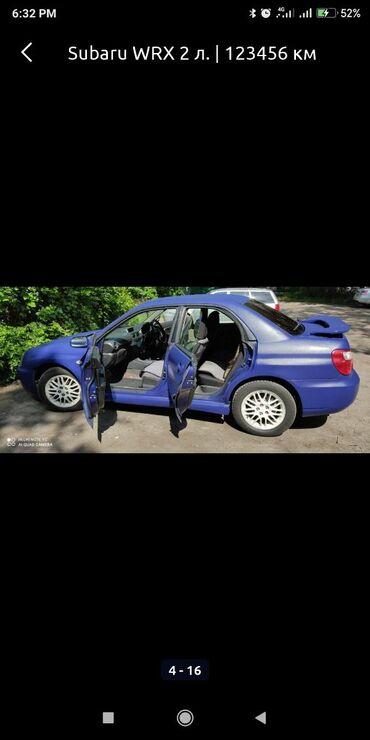 Subaru Impreza 2 л. 2003 | 220000 км