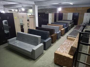 Мебель - Бишкек: Диван | Раскладной