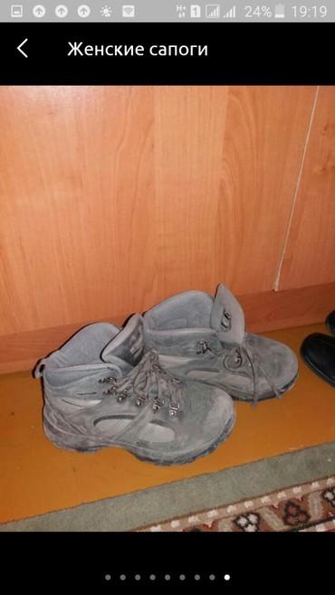 Мужские ботинки в Кыргызстан: Детские ботинки