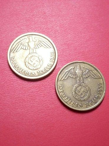 Sport i hobi | Kragujevac: Kovanice 10 rajhfrninga sa svastikom  420din cena po kovanici