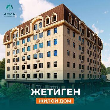 Продажа квартир - Требуется ремонт - Бишкек: Элитка, 1 комната, 42 кв. м Парковка, Не сдавалась квартирантам