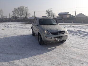 ssangyong rexton в Кыргызстан: Ssangyong Rexton 3.2 л. 2003 | 100000 км