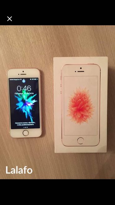 Iphone 5 SE 16 gb rose gold.  в Бишкек