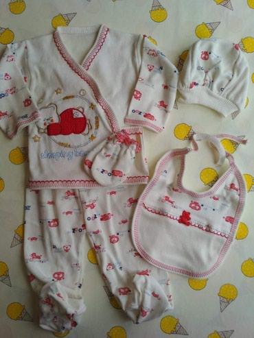 Наборы для новорожденного.  5 в 1 в Лебединовка