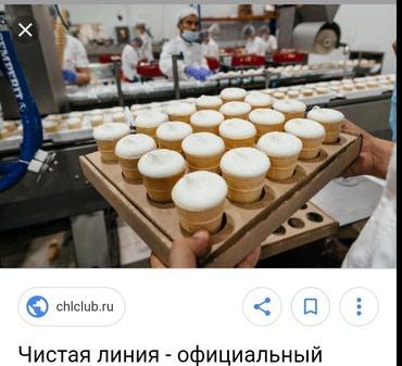 Требуется сотрудник на производство в Бишкек