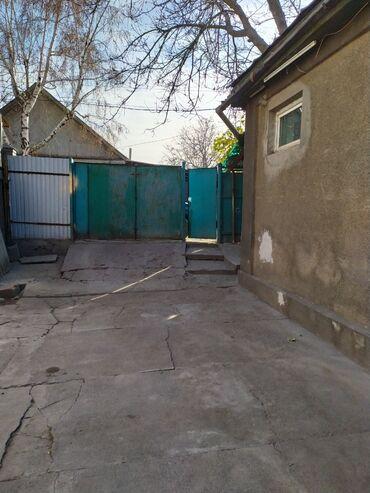 баян этюд в Кыргызстан: Продам Дом 62 кв. м, 4 комнаты