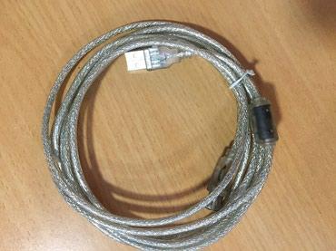 USB удлинитель ,новый,длина 1.3 метра. в Бишкек